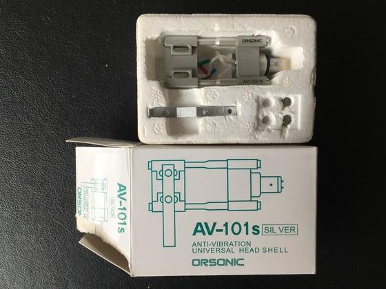 Orsonic101s