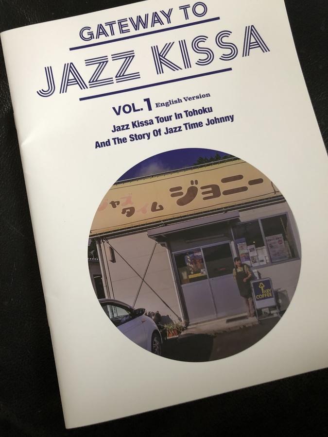 Jazz Kissa Vol.1