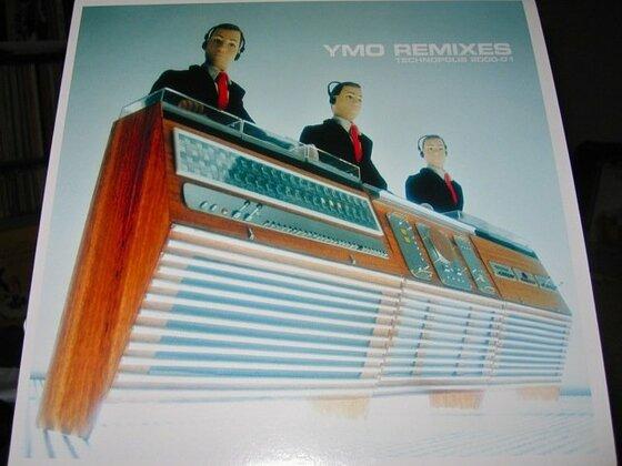 YMO Remixes