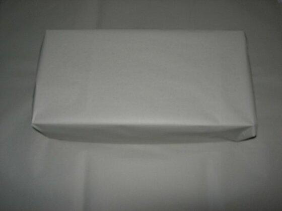 Verpackung 001.jpg