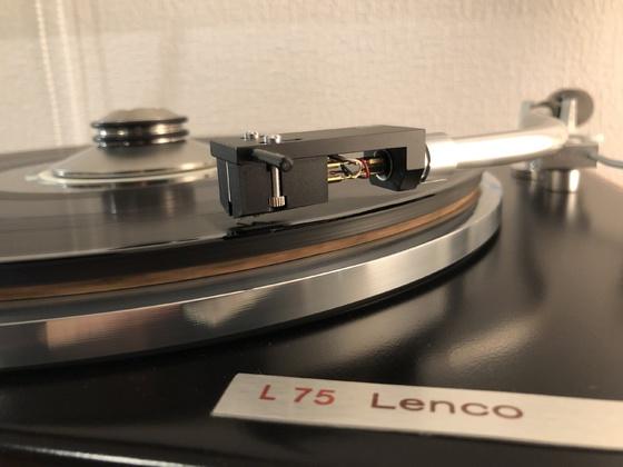 Lenco L75