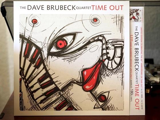 DaveBrubeck