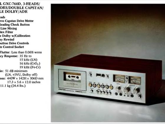 GXC-760D