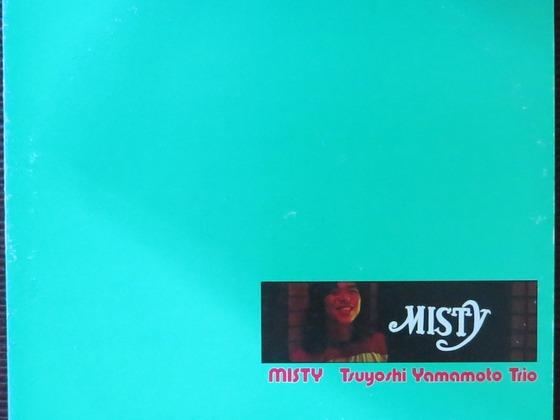 "Tsuyoshi Yamamoto Trio: ""Misty"""