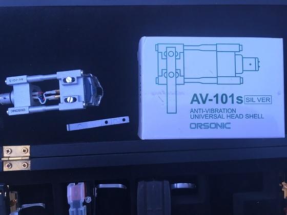 Orsonic AV 101s