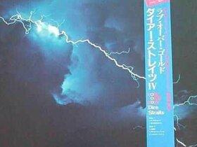 "Dire Straits ""Love overgold"" Japan"