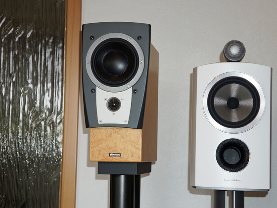 Dynaudio Coonfodence C1 vers Bowers & Wilkins 805 D3