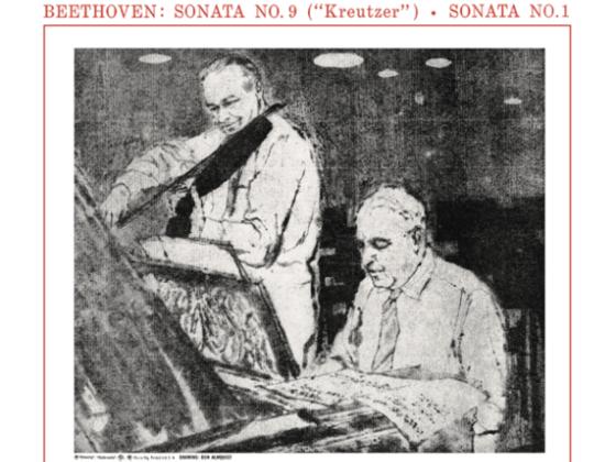 Sonata No.9