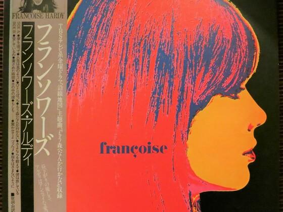 """Francoise Hardy: """"francoise"""""""