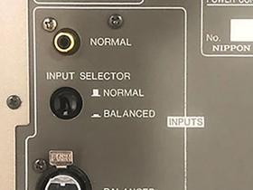 POA-S10 Input Level